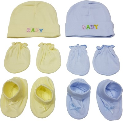 GoodStart Lemon & Blue Cotton Gift Set For Babies, 0-12 Months