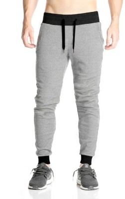 THE ARCHER Solid Men Grey Track Pants
