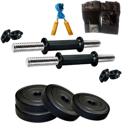 Neulife 8 Kg Pvc Plates With Home Gym & Fitness Kit