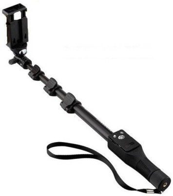 Piqancy Bluetooth Selfie Stick