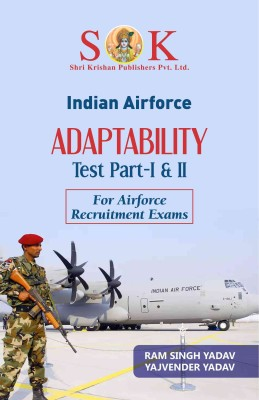 Indian Airforce Adaptablity Test Part 1 & Part 2 Also Known As Airforce Physco Test