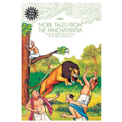 More Tales From the Panchatantra (3 in 1)