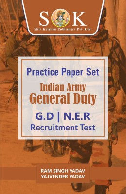 Indian Army NER Soldier GD General Duty Recruitment Exam Practice Paper Sets English Medium