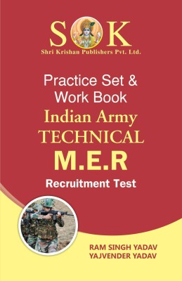 Indian Army MER Technical Recruitment Exam Practice Paper Sets English Medium