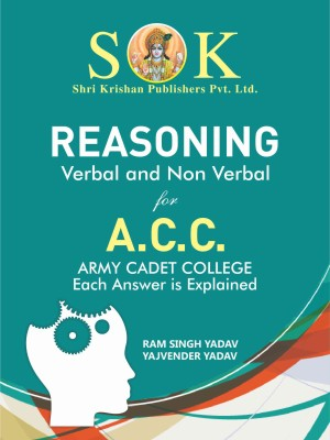 Reasoning Verbal & Non Verbal For Indian Army Cadet College ACC Entrance Exam