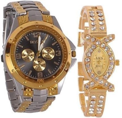 Rosra NR0256 Watch  - For Couple