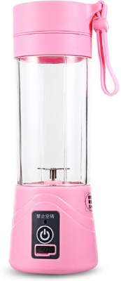 Shopimoz USB Electric Blender Bottle 1 W Juicer