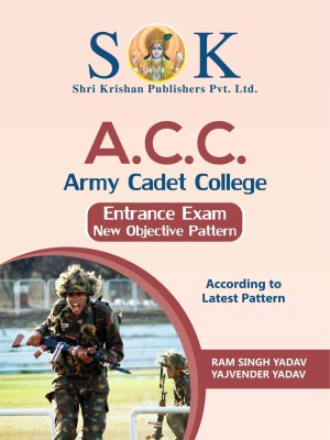 Indian Army Cadet College ACC Entrance Exam Complete Guide
