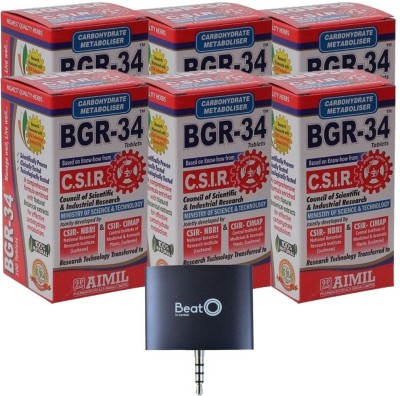 BeatO Glucometer with BGR Pack of 6 Health Care Appliance Combo