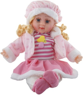 Nightstar Singing Baby Doll Toy  - 10 inch