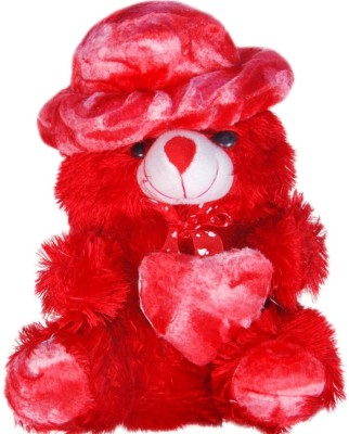 COST TO COST Love Heart Teddy Bear  - 32 cm