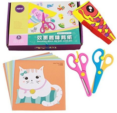 Generic 120 Pages Double sided Color Printing Paper Cutting Fun Scissor Skill Activity Gift for Kids Learning Stem Toys