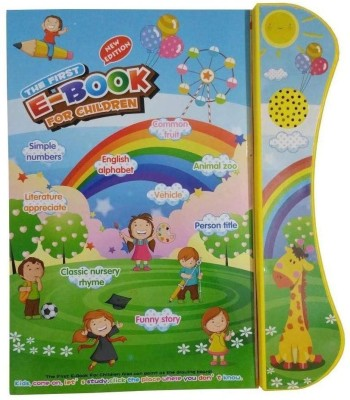 ladoo gopal & sons Kids Teaching Learning Education Game, Study Book for Basic Math