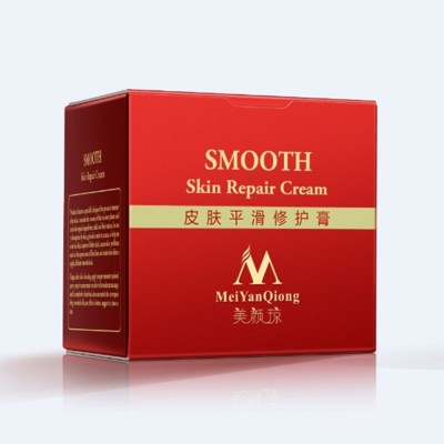 Generic Smooth Skin Cream For Stretch Marks Scar Removal To Maternity Repair Body Cream Care