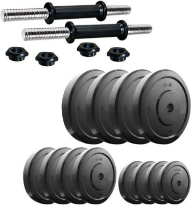 RIGHTWAY HOME GYM 2 KG 4 PLATES + 2 DUMBBELL ROD Gym & Fitness Kit