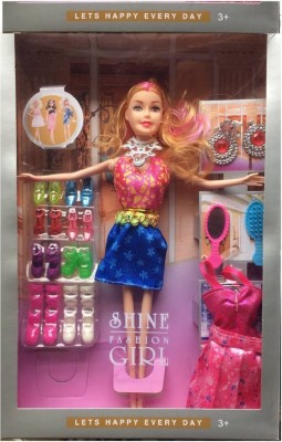 P17 collection Barbie doll with accessories and dresses (Multicolor)