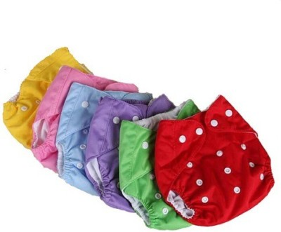 Chinmay Kids Quirk Reusable Baby Washable Cloth Diaper - New Born