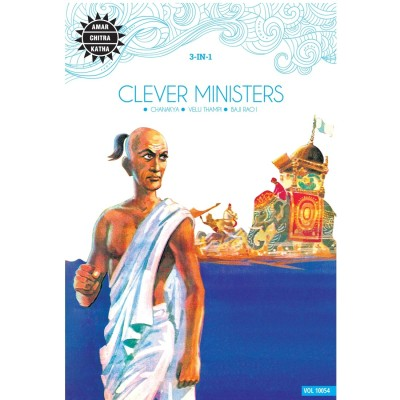 Clever Ministers