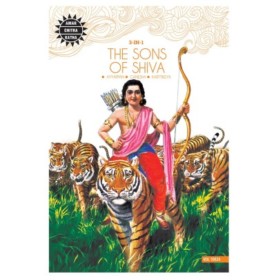 The Sons of Shiva (3 in 1)