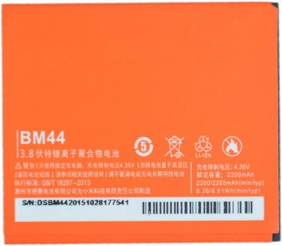 MOBACC Mobile Battery For Xiaomi BM44