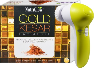 NutriGlow Gold Keser Facial Kit With Face Massager Combo