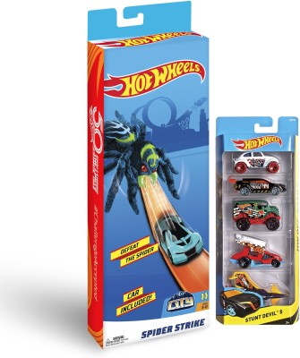 Hot Wheels Gift Pack (Trackset + 5 car pack)