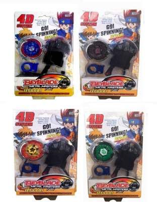Civil 4D System Metal Masters Fury Beyblade Pack of 4 Combo (Multicolor)