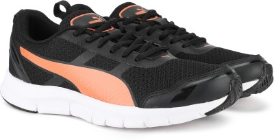 Puma Track V2 IDP Sneakers For Men