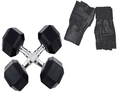 StepInnStore ''BEST QUALITY '' 8*KG (4*KG EACH) HEXAGONAL DUMBBELLS WITH LEATHER GYM GLOVES Gym & Fitness Kit