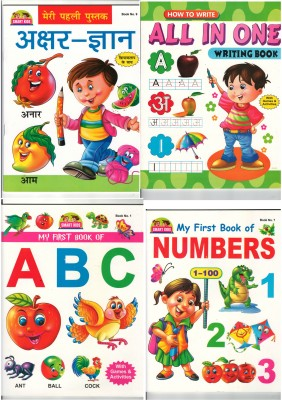 All In One Writing Book With English Alphabet, Maths Number And Hindi Alphabet Book