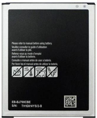 SAFA Mobile Battery For Samsung Galaxy On7 / On7 Pro - 3000mAh