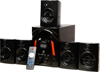 KRISONS Jazz 5.1 Home Cinema