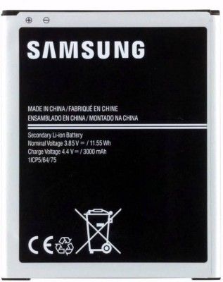 new Mobile Battery For Samsung Galaxy J7