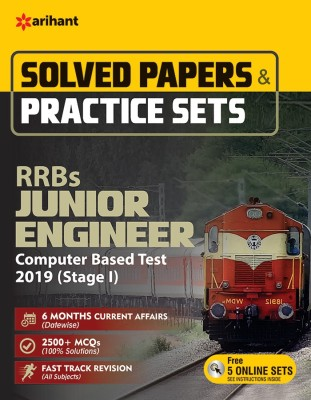RRB JE Solved Paper and Practice Set