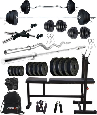 FITMAX PVC 50KG COMBO 5-SL Home Gym Kit