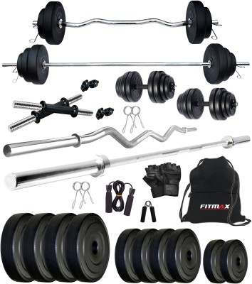 FITMAX PVC 8KG COMBO 2-SL Home Gym Kit
