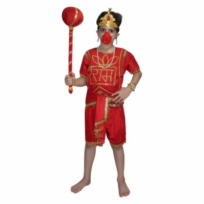 Kaku Fancy Dresses Hanuman Ji Kids Costume Wear
