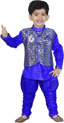 Digimart Boys Festive & Party Kurta, Waistcoat and Pyjama Set
