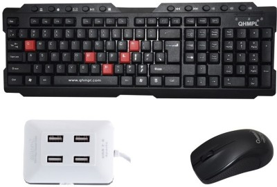 Quantum Hi-tech QHM7710 Wired Multimedia Keyboard & Mouse With 6633 USB Hub Combo Set