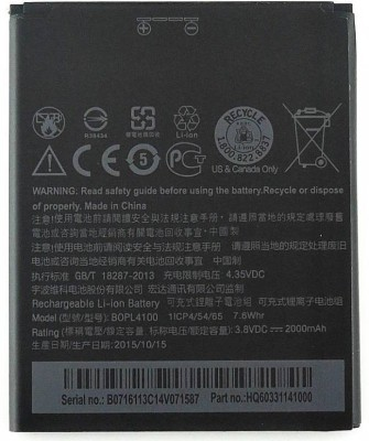 NEW Mobile Battery For HTC Desire 526G Plus