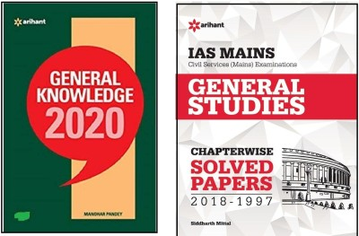 IAS Mains Civil Services ( Mains ) Examination General Studies Chapterwise Solved Papers 2018-1997 With Manohar Pandey (GK) General Konowledge 2020 (Best Book COMBO For IAS,IPS,IFS,UPSC,PSC,Civil Services,UGC-Net And All Indian Govt Exam) (Arihant,IAS MAINS,GENERAL STUDIES ,2020)