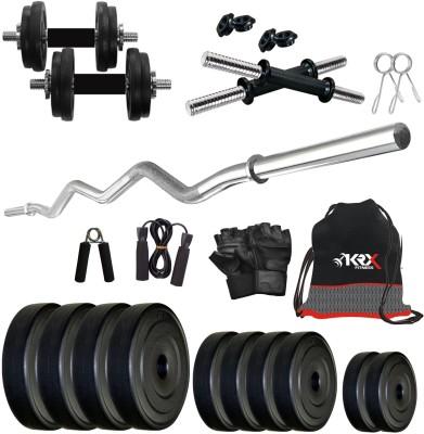 KRX PVC-20KGCOMBO43-SL Home Gym Kit