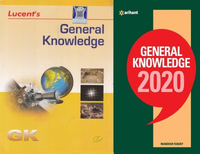 General Knowledge 2019-20 Combo Lucent With Arihant (Paperback, LUCENT, MANHOR PANDAY)