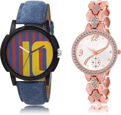 FASHION POOL BLUE BLACK MESSI DENIM BELT FOOTBALL LOVERS SPECIAL WATCH FOR BOYS COUPLE COMBO WITH ROUND ANALOGUE DIAL DIAMOND STUDDED ROSE GOLD COLOR WATCH FOE GIRLS METAL & LEATHER BELT NEW ARRIVAL FAST SELLING TRACK DESIGNER WATCH FOR FESTIVAL_PARTY_PROFESSIONAL_VALENTINE_BIRTHDAY GIFT SPECIAL COMBO WATCH FOR MEN_WOMEN Analog Watch  - For Couple