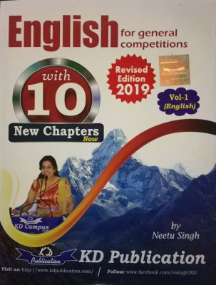 English For General Competitions (English)- Vol.1 With 10 New Chapters New Edition 2019