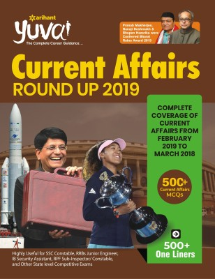 Current Affairs Round Up 2019 - Complete Coverage of Current Affairs from February 2019 to March 2018