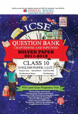Oswaal ICSE Question Bank Class 10 English Paper-2 Literature Chapterwise & Topicwise (For March 2020 Exam)