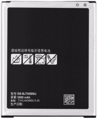 new Mobile Battery For Samsung Galaxy On7