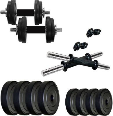 Krazy Fitness PRO 8 KG Adjustable Dumbbell Home Gym Combo Adjustable Dumbbell (8 kg) Home Gym Kit