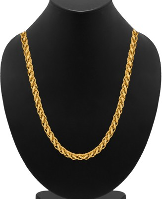 Fashion Frill Gold-plated Plated Brass Chain